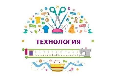 Technology teacher