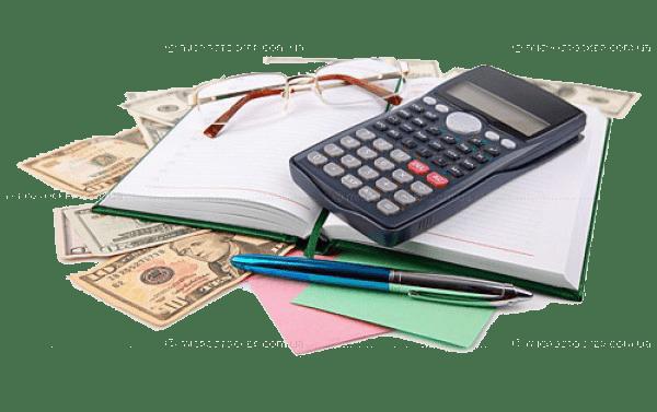 Commercial (financial) Director
